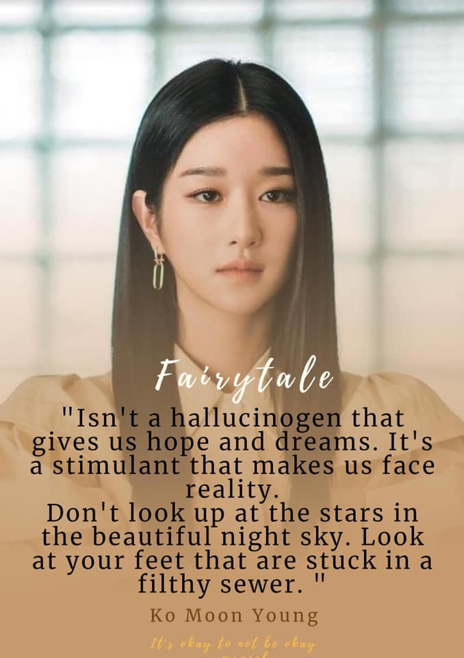 don`t lookup start in beautiful sky- Ko Moon Young