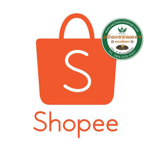 SuanWanlada on Shopee