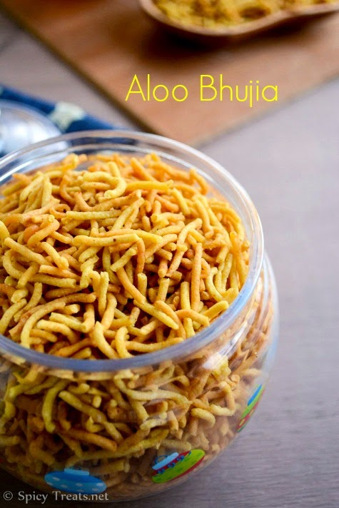 Aloo Bhujia Recipe