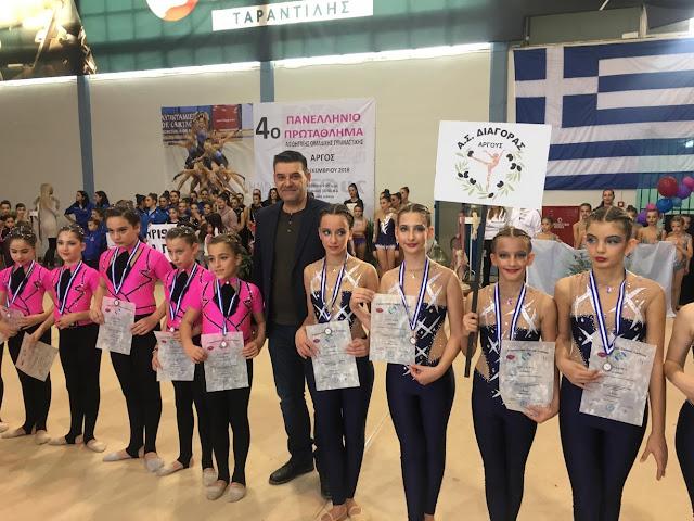 Με μεγάλη επιτυχία το 4o Πανελλήνιο Πρωτάθλημα Αισθητικής Ομαδικής  Γυμναστικής στο ΔΑΚ Άργους e7ba5ef4b26