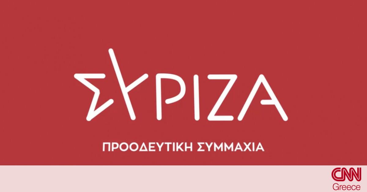 Θράκη: Κριτική ΣΥΡΙΖΑ για το 12% στις επιχειρήσεις