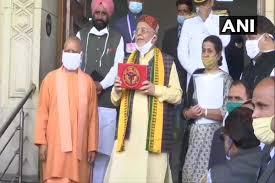 uttar pradesh budget 2021 in hindi | उत्तर प्रदेश बजट 2021 में किसानों और श्रमिकों को क्या मिला पढ़ें इस पोस्ट में।