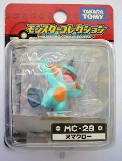 Marshtomp figure Takara Tomy Monster Collection MC series