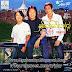 Ringo + Si Thu Lwin + Garaham (ရင္ဂို + စည္သူလြင္ + ဂေရဟမ္) - Hnit Thit Mingalar (4) (ႏွစ္သစ္မဂၤလာ) [2004 Album] (320Kbps!) Link Update !