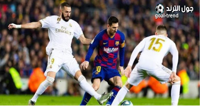 """تفاصيل موعد """"الكلاسيكو"""" مباراة ريال مدريد وبرشلونة في الدوري الاسباني"""
