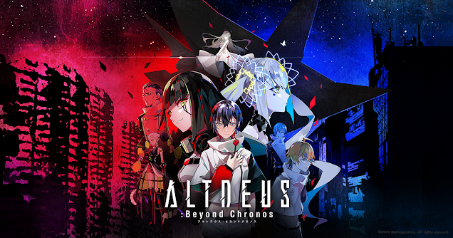 ALTDEUS: Beyond Chronos VR Game Releases February 19 for PC and April 15 for PSVR