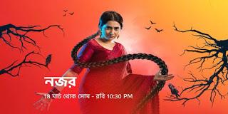 Star Jalsha Tv Serial 3 September 2019 - Maksud360 Blogspot Com