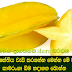 Here is to increase the physical strength of the drink as a star fruit drinks make up
