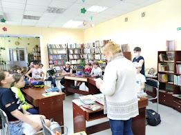 Проведение мероприятия с школьным лагерем Усмішка бібліотека-філія №4 М.Дніпро