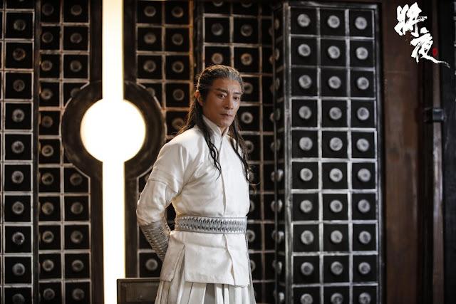 Ever Night He Zhonghua