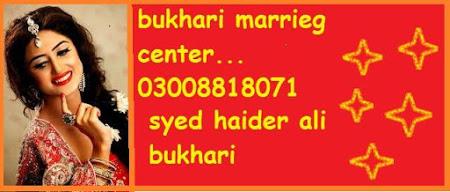 zaroorat rishta in lahore pakistan ~ BUKHARI MARRIAGE CENTER