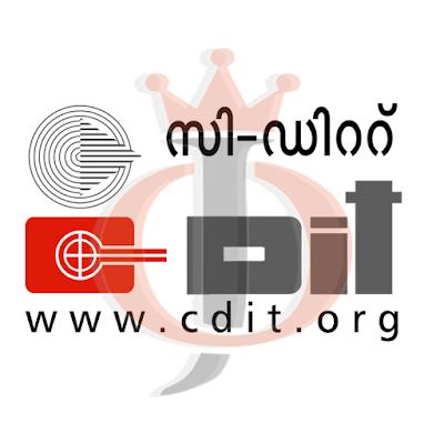 CDIT Recruitment 2021