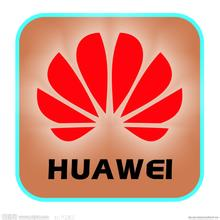huawei-update-extractor-software-v0.9.9.5-download-free