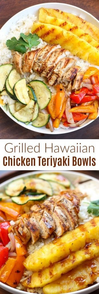Grilled Hawaiian Chicken Teriyaki Bowls with coconut rice, zucchini squash, bell peppers, onions, and pineapple topped with a delicious teriyaki sauce!