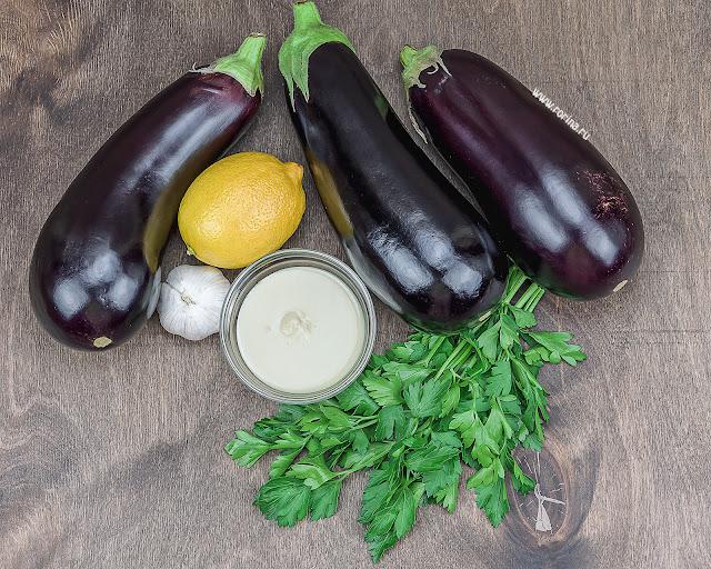 Бабагануш с тахини: продукты фото