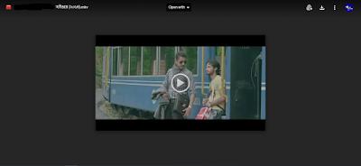 .হাইওয়ে. বাংলা ফুল মুভি । .Highway. Full Hd Movie Watch