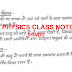 Hand Written Physics Class Notes in Hindi PDF Download for General Competition