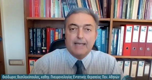 Βασιλακόπουλος: «Δεν μπορούμε να ξαναγλεντήσουμε όπως παλιά» - Τι πρέπει να κάνουν όσοι νιώσουν δυσφορία