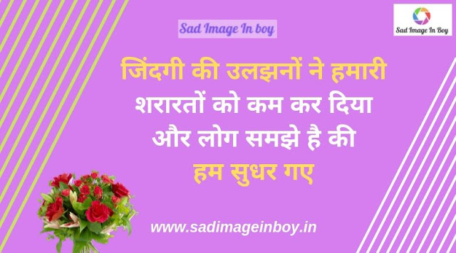 Sad Quotes With Pictures | Sad Face | tough love quotes