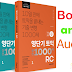 Book and Audio TOEIC Practice 1000 Volume 1 RC-LC