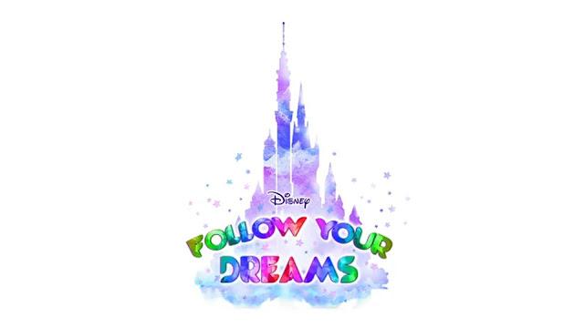 Follow-Your-Dreams-Theme-Song-Sneak-Peek-Hong-Kong-Disneyland-迪士尼尋夢奇緣-香港迪士尼樂園
