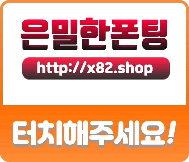 인천시부평구가방
