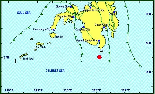 General Santos City Was Struck By A 7.2 Magnitude Earthquake!