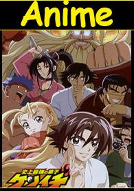 Kenichi Anime   3gp/Mp4/DVDRip Latino HD Mega