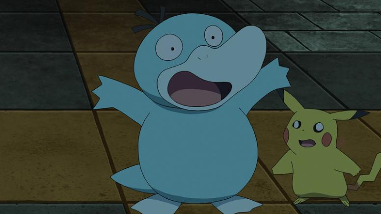 Psyduck Shiny Anime Pokémon