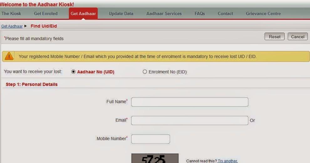 Duplicate enrolment slip download skype