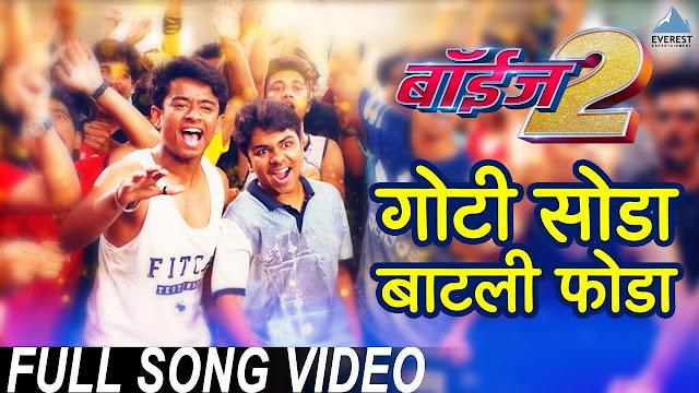 Goti Soda Batli Foda marathi song