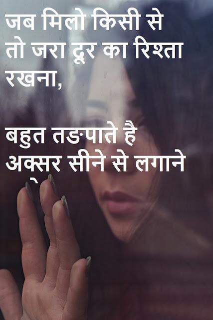 Sad Shayari In