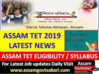 Assam TET 2019-Application Form, Notification, Exam Date, Syllabus