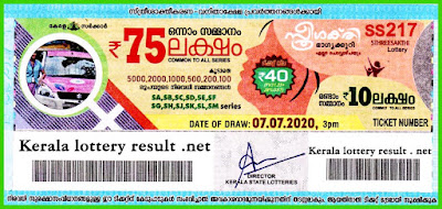 Live: Kerala Lottery Result 07.07.20 Sthree Sakthi SS 217 Lottery result