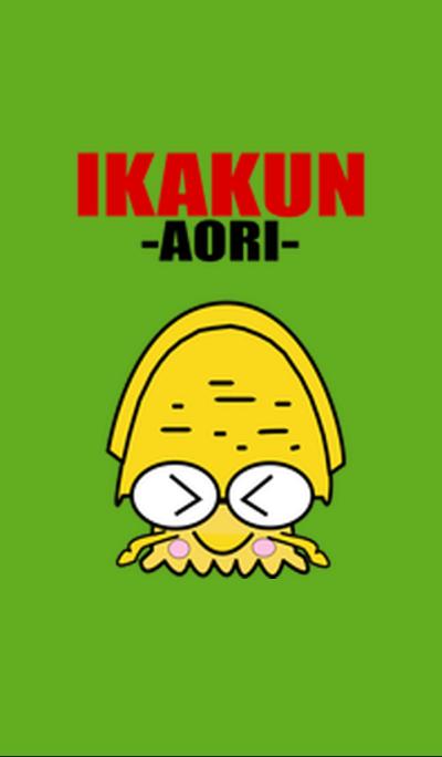 version of squid
