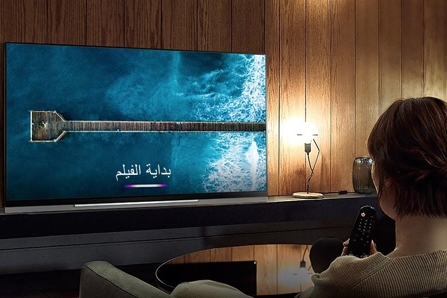 طريقة لصق ملف الترجمة فى الفيلم لمشاهدتة على الشاشة