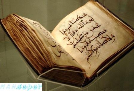 download al quran dan terjemahannya