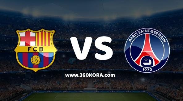 مشاهدة مباراة باريس سان جيرمان وبرشلونة بث مباشر بدوري أبطال أوروبا