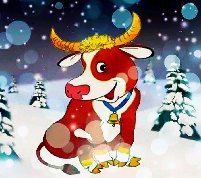Попросите у бычка достатка! Чудесные новогодние ритуалы для привлечения счастья и богатства