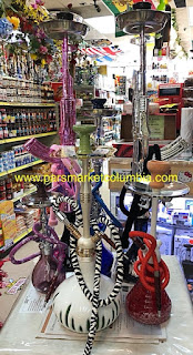 Hookah In Pars Market 9400 Snowden River Parkway Columbia Maryland 21045