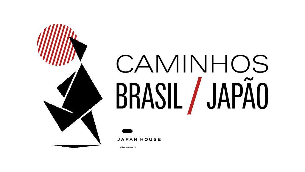 O importante Tratado de Amizade Brasil-Japão faz 125 anos em 2020
