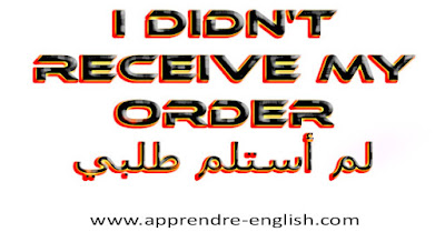 I didn't receive my order    لم أستلم طلبي