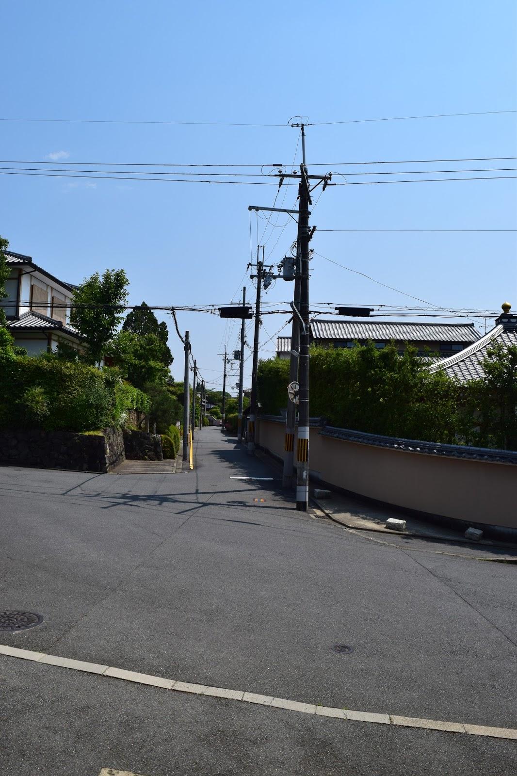Japanese side street near Tofukuji, Kyoto