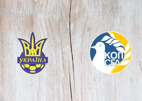 Ukraine vs Cyprus -Highlights 07 June 2021