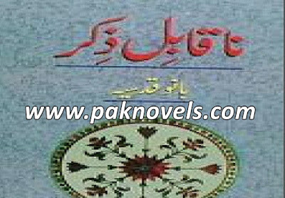 Urdu Novel By Bano Qudsia