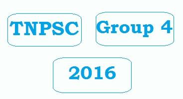 tnpsc group 4 exam 2016 announcement tnpsc group four date