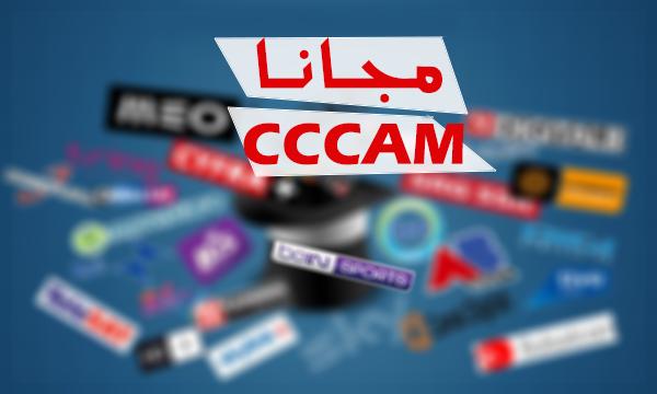 free%2Bcccam