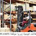 تشغيل 50 عامل مستودعات (مخازن)  بمدينة الدارالبيضاء ـ  أنفا