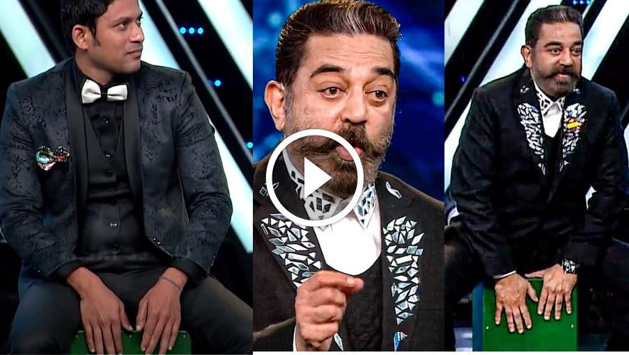Som Sekhar & Kamal Haasan-னின் தெறிக்கவிட்ட Singing Performance !! யாரும் இதை எதிர் பாக்கல !
