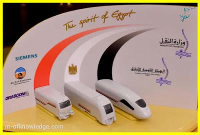 القطار السريع في مصر .. إستثمار بأكثر من 4 مليارات دولار لتشييد خط قطار كهربائي فائق السرعة يربط ساحلي البحر الأحمر بالبحر الأبيض المتوسط